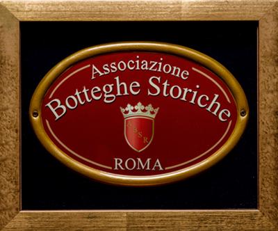 Associazione Botteghe Storiche Roma   Felice a Testaccio
